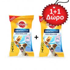 e0269e25dd66 Προσφορά λιχουδιάς δοντιών για σκύλους έως 10kg - Pedigree Dentastix 1+1  Δώρο